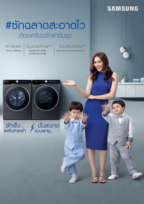 ตัวอย่างโฆษณา Samsung